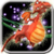 Drako The Dragon icon