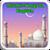 Islamic Songs In English icon