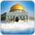 Al Aqsa Mosque Live Wallpaper app for free