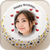 Birthday Cake photo frame app for free