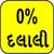 Dalalmaf icon