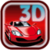 3D Car Racing - Racing fever icon