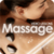 Massage Video Lessons Free app for free