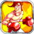 Boxing King Fighter II icon