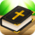 Healing Prayers icon