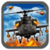 Helicopter Frenzy Race icon
