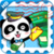 My Post Office by BabyBus app for free