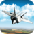 Army Plane Flight 3D app for free