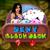 Sexy black jack icon