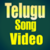 Telugu Movie Songs Video app for free