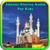 Islamic Stories Audio For Kids icon