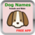 Female and Male Dog Names app for free