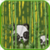 Bamboo Garden Live Wallpaper app for free