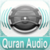 Audio Quran Multilanguage app for free