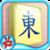 Mahjong: Hidden Symbol icon