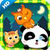 Night and Day by BabyBus app for free