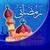 Ramdany icon