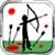 Bow Man Games II icon