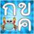 Thai Alphabet Game F app for free
