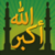 Muslim Pro -Azan, Quran, Qibla app for free