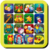 Onet Christmas Gifts icon