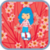 Strawberry Shortcake dress up app for free
