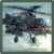3d Helicopter Apache  app for free