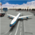 Airplane Parking Mania app for free