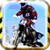 2014 Rover Rider app for free