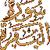 Sourat Al-Bakara HQTouch app for free