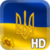 Ukraine Flag LWP icon