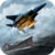 Battleship Destroyer 3D icon