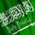 Daily Arabian Proverbs S40 icon