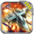 AIRFORCE FIGHT IN SKY icon