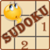 Sudoku Game With Knowledge icon