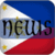News Of Philippines app for free