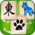 Animal Mahjong icon