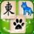 Animal Mahjong app for free