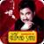 Superhits of Kumar Sanu app for free