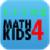 Math 4 Kids Free icon