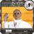 Pope Francesco Go Locker Iphone icon