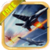 Sky Fighter Jet icon