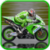 Moto Cross Race - SuperBike icon