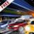 Alfa 007 Chase - Free icon