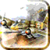 2014 Air Fighter Lite icon