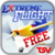 Extreme Flight 2 app for free