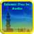Islamic Dua In Audio app for free