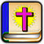 Amplified holy Bible app for free