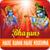 Hare Rama Hare Krishna Bhajans app for free