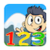Learn Number and Counting app for free